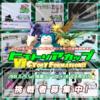 【金銀VCオフ】ヒストリアカップ - VICTORY FORMATION!!