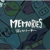 ネクライトーキー『MEMORIES』