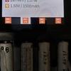 【Mini-Z】最近のバッテリ管理方法 と これからやりたい管理方法