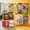 お菓子シリーズ その4(お土産とおとちゃんシリーズ)