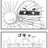 4コママンガ製作【ボクシング】
