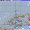 岡山県南部・北部では1時間に40㎜の激しい雨が降り大雨になるおそれ!広島県・岡山県ではため池の水位が上がっているところがあるので要注意!!