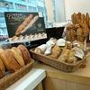 香港でパン:香港でもちょっと噛み応えのあるパンを食べたい皆さまへ。享楽烘培(LY Bakery) 、新蒲崗(san po kong)