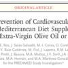 地中海食は心血管疾患の1次予防に有用である