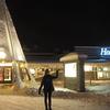 【HIS添乗員ツアー・フィンランド&ドイツ・2】サーリセルカのホテル周りを散策