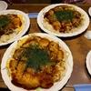 広島でお好み焼きを食べるならお好み村を目指そう!!