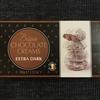 カルディ「スウィーツ&キャンディー チョコレートクリームズ(エキストラダーク)」のご紹介!海外のお菓子 ベルギー