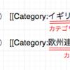 言語処理100本ノック【第3章 前編】