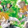 【七つの大罪】の著者、鈴木央氏の漫画を読んでみた。
