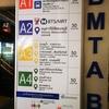 ドンムアン空港からシラチャまでバス乗り継いで帰ってみた