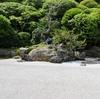 京都・金地院の小堀遠州「鶴亀の庭園」と「八窓席」その1