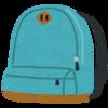 意外と悩むバックパックか?スーツケースか?・・・旅の荷物の容量。