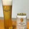 平成最後のブログは祝杯の意味を込めて美味しいビールを紹介します