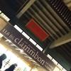 クラムボン結成20th@日本武道館