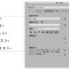 InDesign正規表現 ^ と \K の組み合わせで不具合