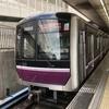 大阪メトロ谷町線の30000系の増備完了は…