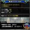 level.1468【破壊神杯】メタルボディ系モンスターをメタる!!