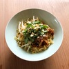 バーミーヘン(汁なし麺)