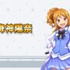 20171225 【スクメロ】イベント爆走中