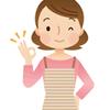 【中学受験生必見!】9月の過ごし方は重要!「体内時計を整えて勉強の効率を高めてみよう!」