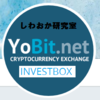 YObit取引所のInvest Box研究室「DraftCoin(DFT)プランに変更が!」