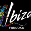 【福岡クラブ】イビザ福岡でクラブナンパ!評判の良い天神のおすすめクラブを解説
