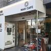 金山駅のどまんまえに、粋なカフェが