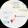 その92:住居跡&店舗跡【水戸市】