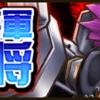 【サウスト】特別イベント「黒腕の元海軍大将」