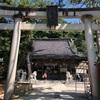 金沢の神社三選 『石浦神社』