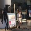 【イベントリポート】若林愛さんによるEWIセミナー開催致しました!