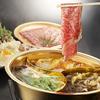 【オススメ5店】四ツ谷・麹町・市ヶ谷・九段下(東京)にある火鍋が人気のお店
