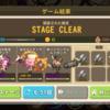 アンナ挑戦4 最終動画