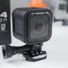 GoProで撮った映像をスマホで簡単編集!