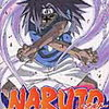 『NARUTO -ナルト-』27巻紹介