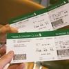スペイン巡礼の航空券はどうする?日程の決め方について