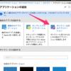 AWS Single Sign-On(AWS SSO)で3rdParty Identity Providerが使えるようになったので試してみた