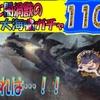 【ドラプロ】碧嶌獣と闇渦獣の大海嘯ガチャ 110連! バースト弓狙います!