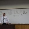 歴博講座「消防の歴史~安城市域を含めて~」を行いました