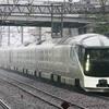 11月23日撮影 武蔵野線 新秋津駅 午後までの暇つぶしにTRAIN SUITE四季島や貨物列車を撮影