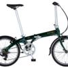 【2020年折りたたみ自転車】輪行の旅には「DAHON」、キャンプは「ベネリ」がお供!