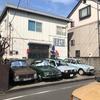 東京でサードプレイスを見つけた@「アウトレーヴ」(大田区)