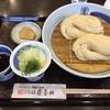 8代目佐藤養助 総本店で本場の稲庭うどんを食べる