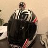お気に入りのヘルメット