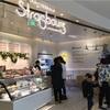 横浜発のパティスリーStrasbourg(ストラスブール)、北京で店舗が増えています