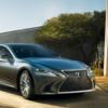 五代目 Lexus(レクサス) 新型LSのデザインがかっこいい