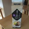 『ほうじ茶ラテプリン」の入った業務スーパーの紙パックデザート - お買い得デザート 第8弾