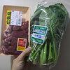 鶏レバーと小松菜の豆板醤炒め
