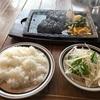 神楽坂でランチ会 熟成黒毛和牛100%レアハンバーグ!最高に美味しいハンバーグでした^^