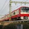 京浜急行電鉄(Keikyu Electric Railway, 京滨急行电铁, 게이힌 급행 전철)